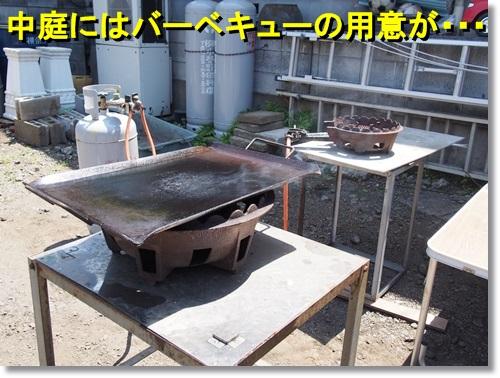 20140504_004.jpg