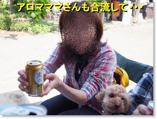 20140504_061.jpg