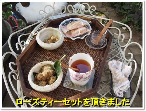 20140516_141.jpg