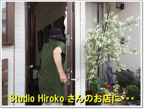 20140525_047.jpg