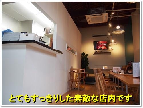 20140704_014.jpg