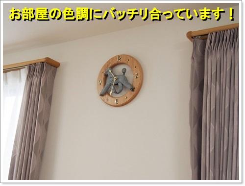 20140719_144.jpg