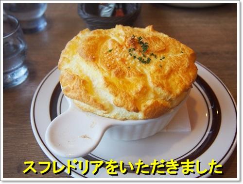 20140810_049.jpg