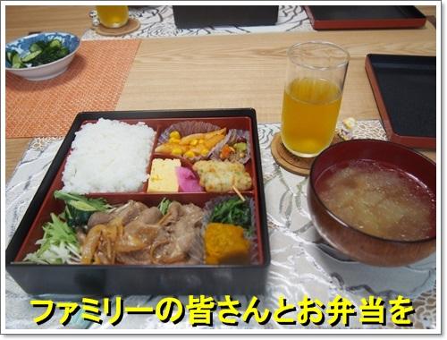 20140812_001_01.jpg