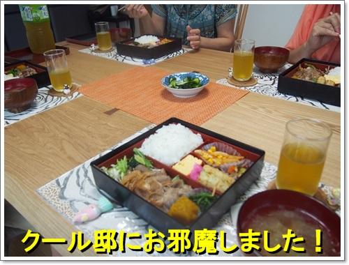 20140812_002.jpg