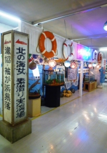 海女cafe