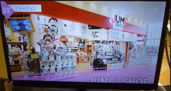 2014年8月30日アリオ倉敷店舗紹介映像ジャンプショップ