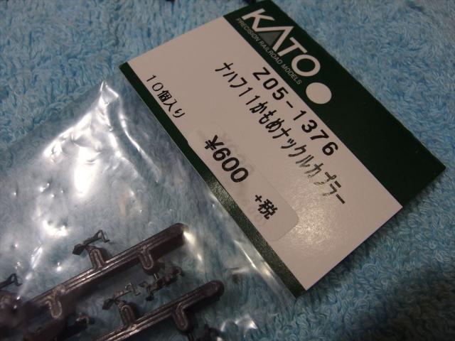 OLY33469_R.jpg
