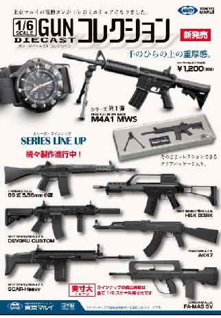 gun.jpg