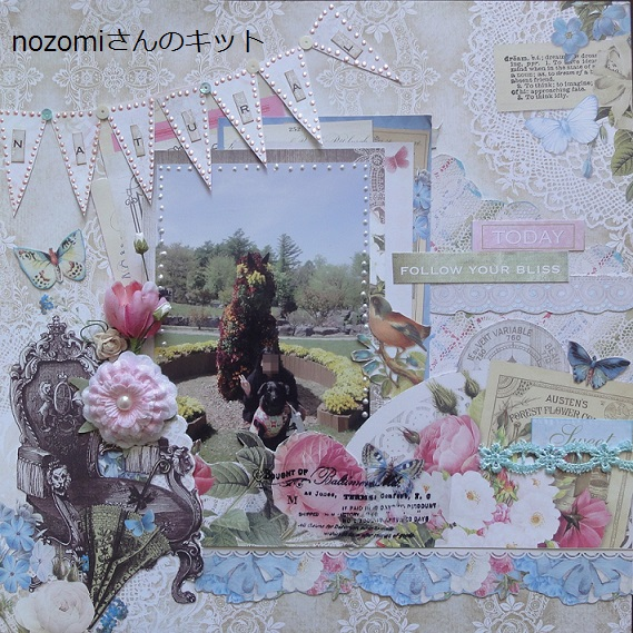 nozomikit2014 4