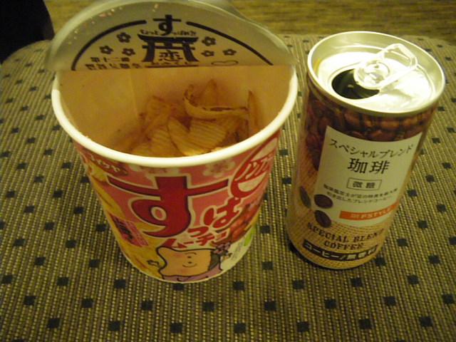 2014428okashi