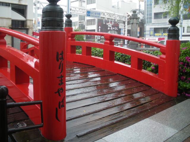 2014429harimabashi