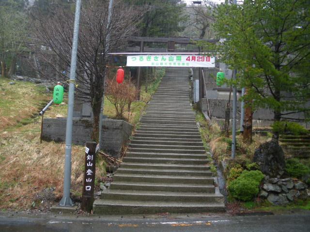 2014429tsurugiyama