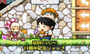 2Maple140828_072742.png