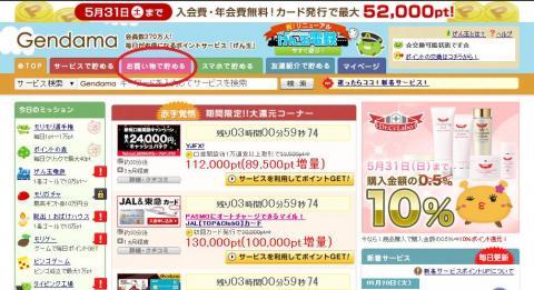 買い物_convert_20140520210827