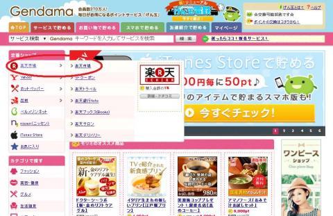 買い物1_convert_20140520210845