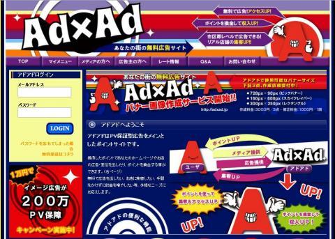 adad_convert_20140524230108.jpg