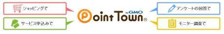 point_convert_20140513225355.jpg