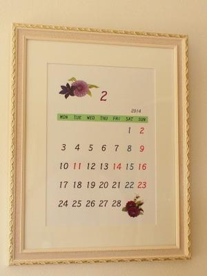 """2月の誕生石「アメジスト」の紫色を使いました。14日バレンタインデーは祝日ではないけど勝手に色を変えて…。"""""""""""