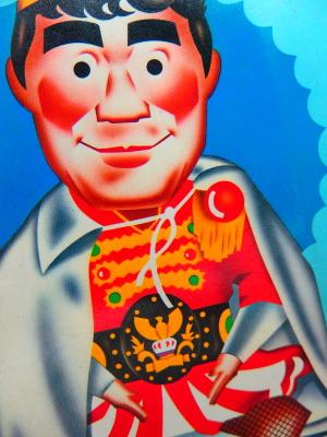 【オレたちひょうきん族/サンケイ出版/編者:ひょうきんライターズ/定価670円(昭和57年7月)】