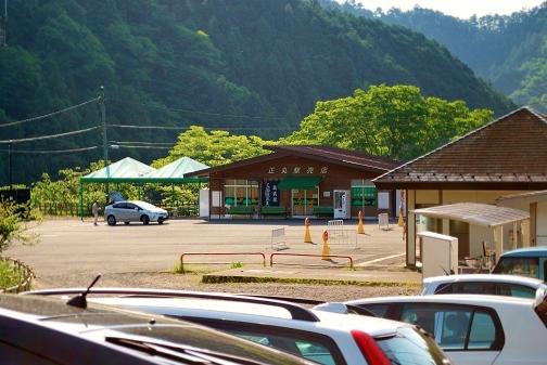 伊豆ヶ岳キャンプ