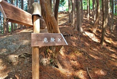 伊豆ヶ岳キャンプ3