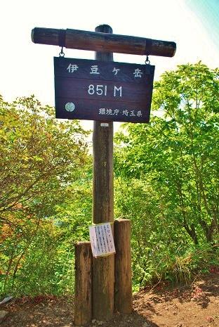 伊豆ヶ岳キャンプ10