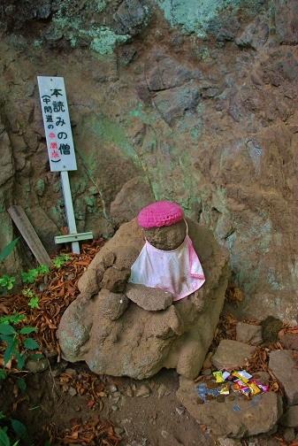 妙義山42