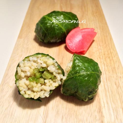 めはり寿司sのコピー