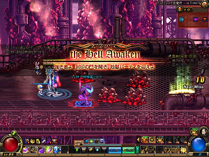 ScreenShot2014_0709_hell.png