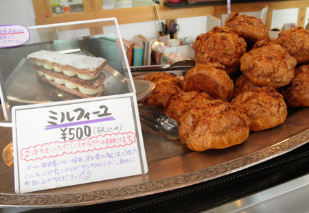 【ケーキ】ラ・グリシーヌ「シュークリーム」01
