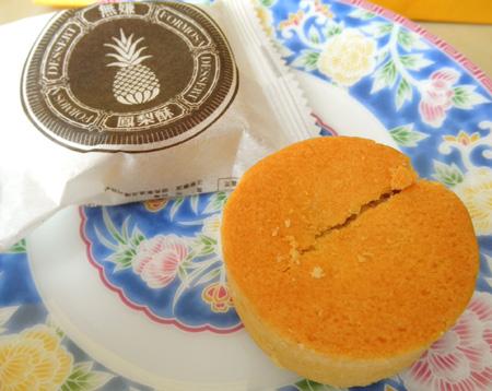 【ケーキ】台湾「パイナップルケーキ」 (2)
