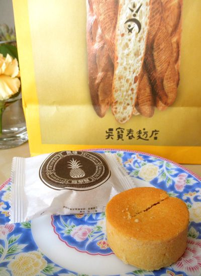 【ケーキ】台湾「パイナップルケーキ」 (4)