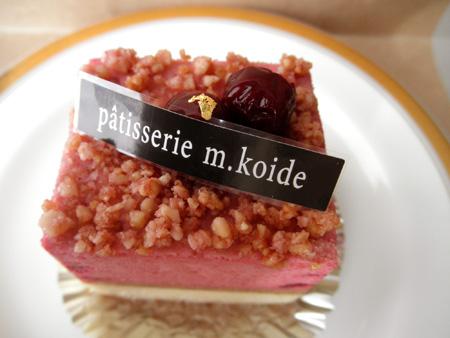 【ケーキ】Mkoide「ムーススリーズ」