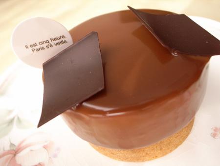 【ケーキ】パリセヴェイユ「タルトカライブ」01