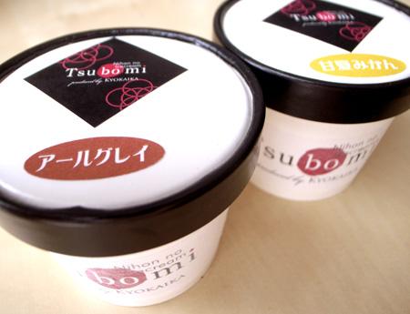 【アイス】Tsubomi (1)