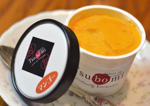 【アイス】tsubomi「マンゴー」