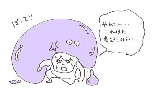 ぼってり1_R