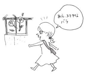 バラ2_R