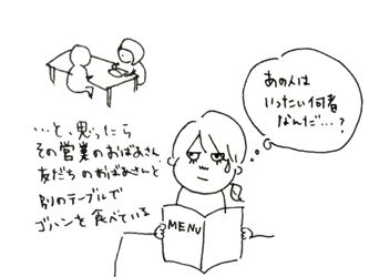 旅行記2-7_R