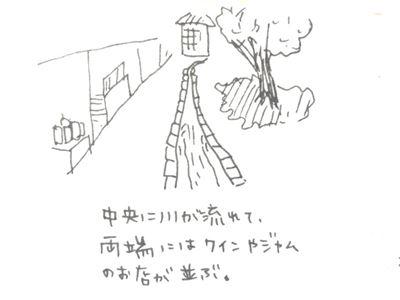 4日目-2_R
