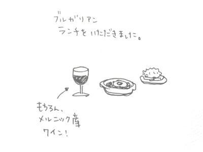 4日目-3_R