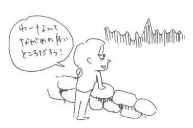 珍事件-1_R
