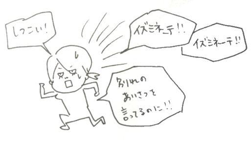 珍事件-7_R