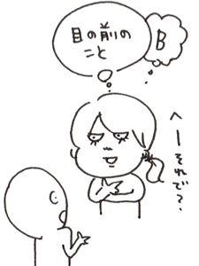 AB2_R.jpg