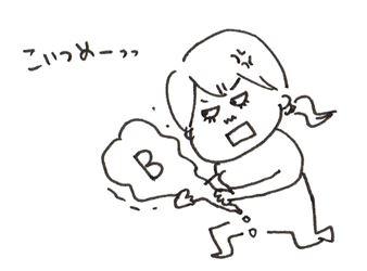 AB3_R.jpg
