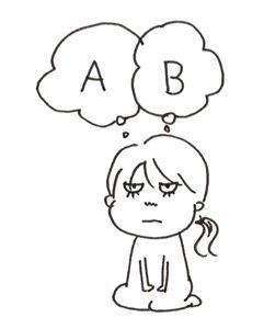 AB_R.jpg