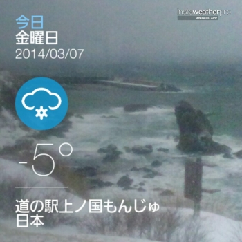 instaweather_20140307_135712.jpg