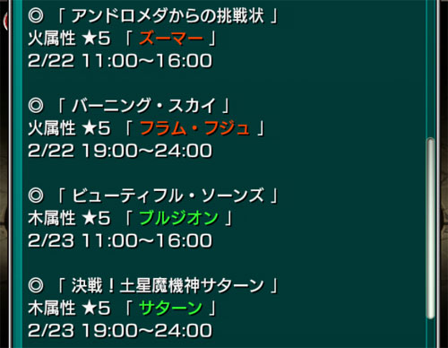 2014022111525846a.jpg