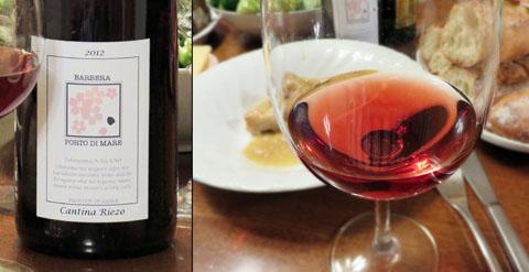 長野産バルベーラから作ったワイン